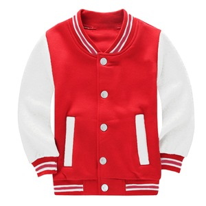 Studio Essentials Youth Unisex Fleece Varsity Jacket